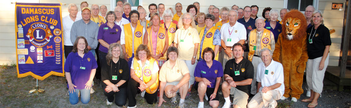 Welcome to the Damascus Lions Club…